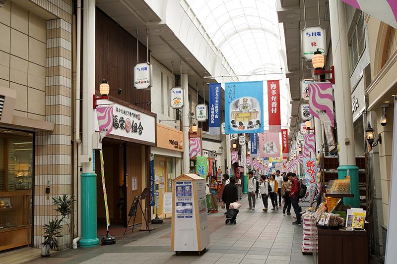 Kawabata Shopping Street, Fukuoka's Main Shopping Area